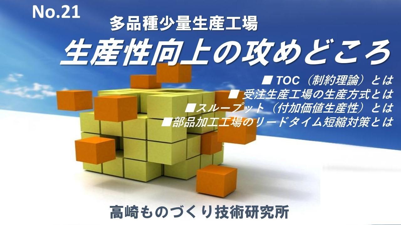 スライド1.JPG
